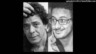 مش لايق عليا -  الجنايني   Ft. Mohamed Mounir