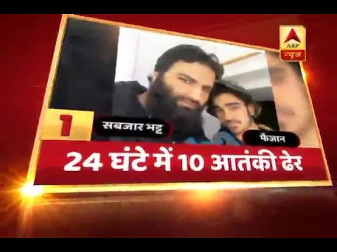 Top 10: 10 terrorists killed in Jammu and Kashmir within 24 hours