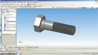 Создание Болта ГОСТ 7798-70 в Компас 3D Home