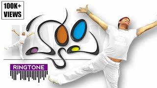 Happy Song Ringtone | Happy Theme | Telugu Latest Ringtones Download