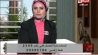 بالفيديو.. رد «وهدان» على متصلة بصق ابنها على وجهها