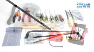 видео Набор инструментов для сантехника |Cантехнический инструмент