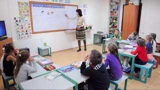 Фрагмент урока подготовки к школе