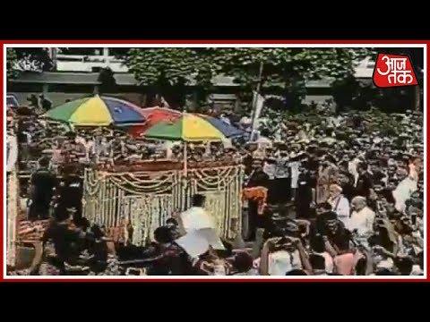 Atal Bihari Vajpayee Funeral: अंतिम यात्रा में बीच में चलते PM Modi और Amit Shah और चारों ओर जनसैलाब