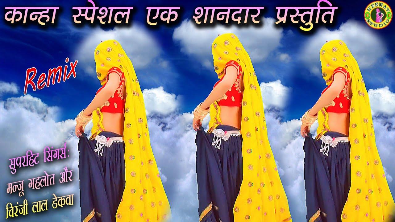कृष्ण भगवान की एक शानदार पेशकश एक नए अंदाज में जो आपका मन मस्त कर देगा_जरूर सुने