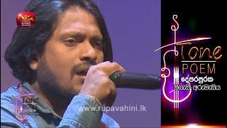 Nimak Nethi Adare @ Tone Poem with Amila Nidahasa Thumbnail