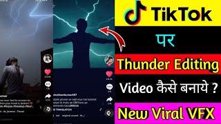 Tiktok thunder video | Tiktok Sky changing Video editing