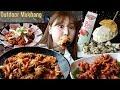 까니짱 야외먹방|수원 망포역 쭈꾸미 맛집! 불쭈불닭에서 쭈삼과 닭발을 먹어보았어요!