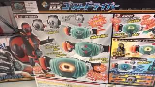 仮面ライダーゴースト 4モード変形 DXガンガンセイバー 2015 10 3 西銘...