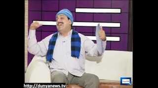 Dunya News-HASB-E-HAAL-02-08-2012-Part-2/5