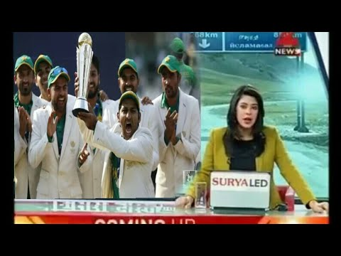 Indian media SHOCKED on Pakistan win against INDIA