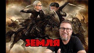 Ловушка Тимошенко для Зеленского