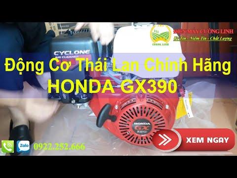 Động Cơ Xăng Honda GX390 Thái Lan, Công Suất 13Hp Chính Hãng