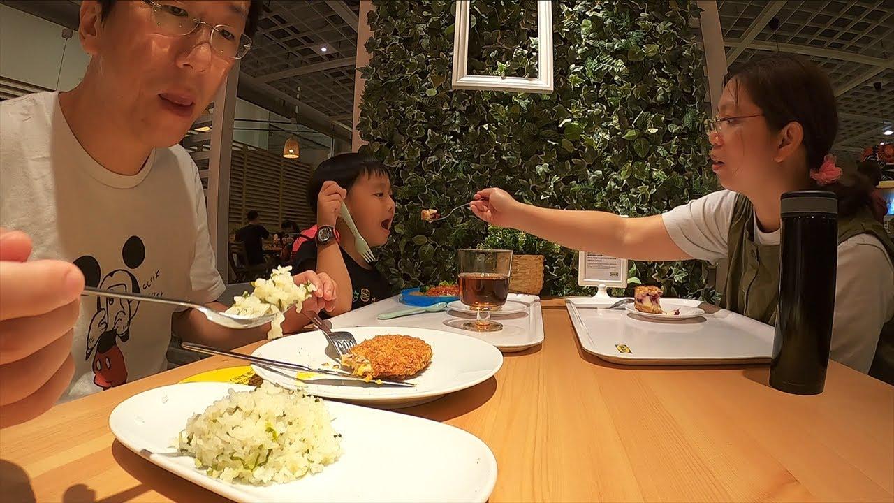 ikea餐廳吃了267元..老婆只想吃酸甜的拿了塊藍莓蛋糕 - YouTube