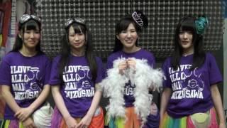 【2016年5月14日】仮面女子・スチームガールズの水沢まい(25)の生誕...