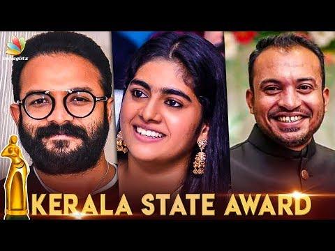 ജയസൂര്യയും സൗബിനും മികച്ച നടൻ, നിമിഷ നടി| Kerala State Film Awards 2018 | Jayasurya, Nimisha, Saubin