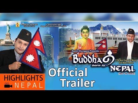BUDDHA BORN IN NEPAL Official Trailer 2016/2073 | Ramit Dhungana, Amit Dhungana, Ashisma Nakarmi