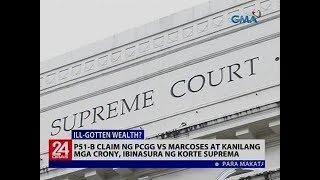 24 Oras: P51-B claim ng PCGG vs. Marcoses at kanilang mga crony, ibinasura ng Korte Suprema