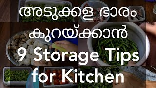 9 Storage Tips to Reduce Workload in the Kitchen in Malayalam with Subtitles|Ayshaz World |EP50