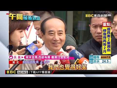 韓國瑜牽動選戰 朱立倫:把他當好友和指標