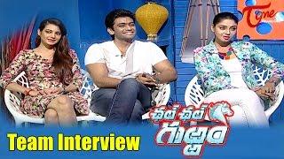 Chal Chal Gurram Team Interview | Sailesh Bolisetti, Deeksha Panth, Angana Roy | #ChalChalGurram