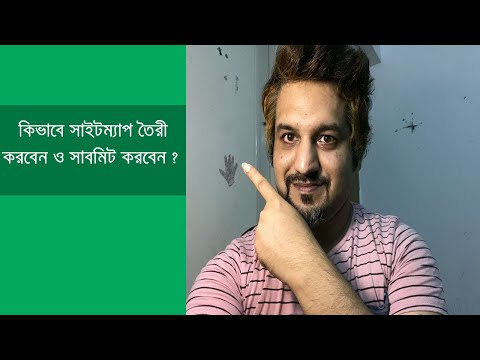 How To Create A Sitemap & Submit To GWT - Bangla Tutorial