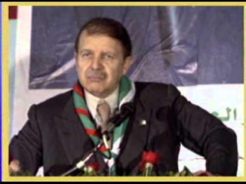 اقوى خطابات السيد عبد العزيز بوتفليقة - مؤثرة جدا