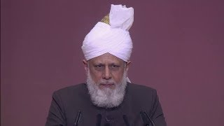 Address to Volunteers at Jalsa Germany 2017 Inspection by Hazrat Mirza Masroor Ahmad