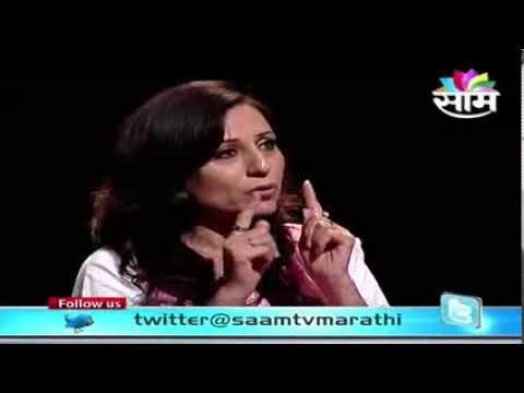 Download Promotion Junction Seg 04 - Khairlanjichya Mathyavar