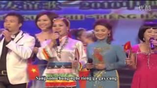 越南中国 高清