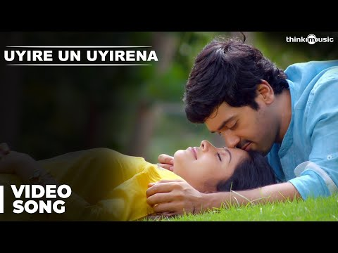 Uyire Un Uyirena Video Song   Zero   Ashwin   Sshivada   Anirudh   Nivas K Prasanna   Kabilan