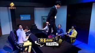 [HOT] 무한도전 - 유부장과의 점심은 싫어, 외톨이야(씨엔블루), I'm a loner(CNBLUE) 20130601