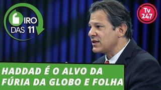 Baixar Haddad é o alvo da fúria da Globo e Folha