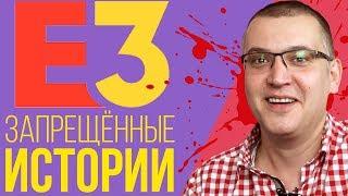 видео Отзыв об игре Far Cry 5: куда катится мир