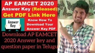 How to Download AP EAMCET 2020 answer key and question paper in telugu