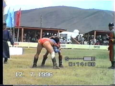 1996 on Zavkhan Aimag naadam 1 dugeer heseg