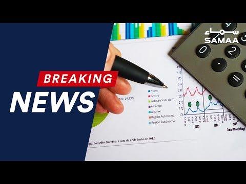 Asad umar Resign | Naya Finance Minister kon Hoga? | SAMAA TV