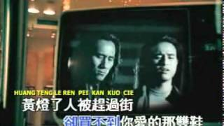 Power Station 動力火車 - Tung Xiao Tung Lu Cou Ciu Pian 忠孝東路走九遍 (Karaoke version)