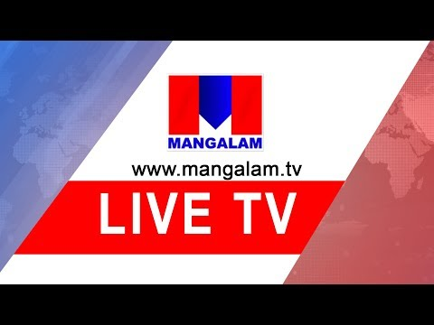 Download Youtube: Mangalam Television Live | 24Hrs Malayalam News channel