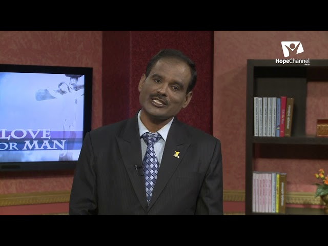 12 God's Love for Man | Sabbath | Pr. M. Raju