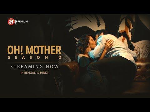 Do You Love Me | Oh! Mother Season 2- Web Series | Addatimes |Subhagata  Singha(Rivu)|Shaket Banerjee