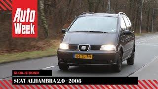 Seat Alhambra 2.0 - 2006 - 335.096 km - Klokje Rond