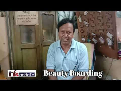 Beauty Boarding Video