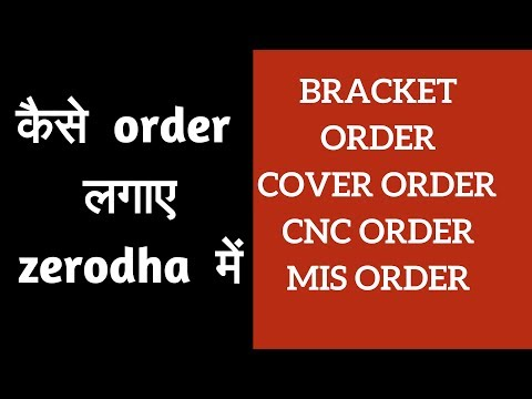 How to use  Bracket Order , Cover order , MIS , CNC , stop loss-  Zerodha order types