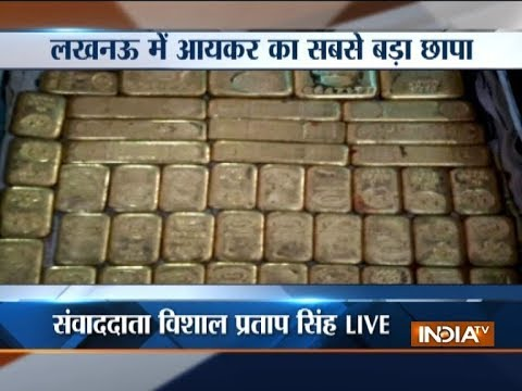 Lucknow: Cash, gold seized from businessman's house in an Income Tax raid