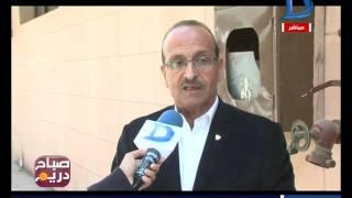 صباح دريم | جهاز حماية المستهلك بناقش الجمعيات الأهلية بشأن تفعيل دورها المجتمعي
