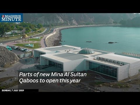 Parts Of New Mina Al Sultan Qaboos To Open This Year