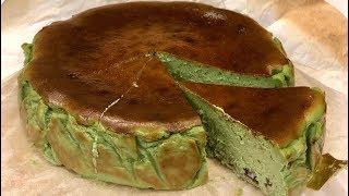 Matcha Burnt Cheesecake  烧焦抹茶芝士蛋糕