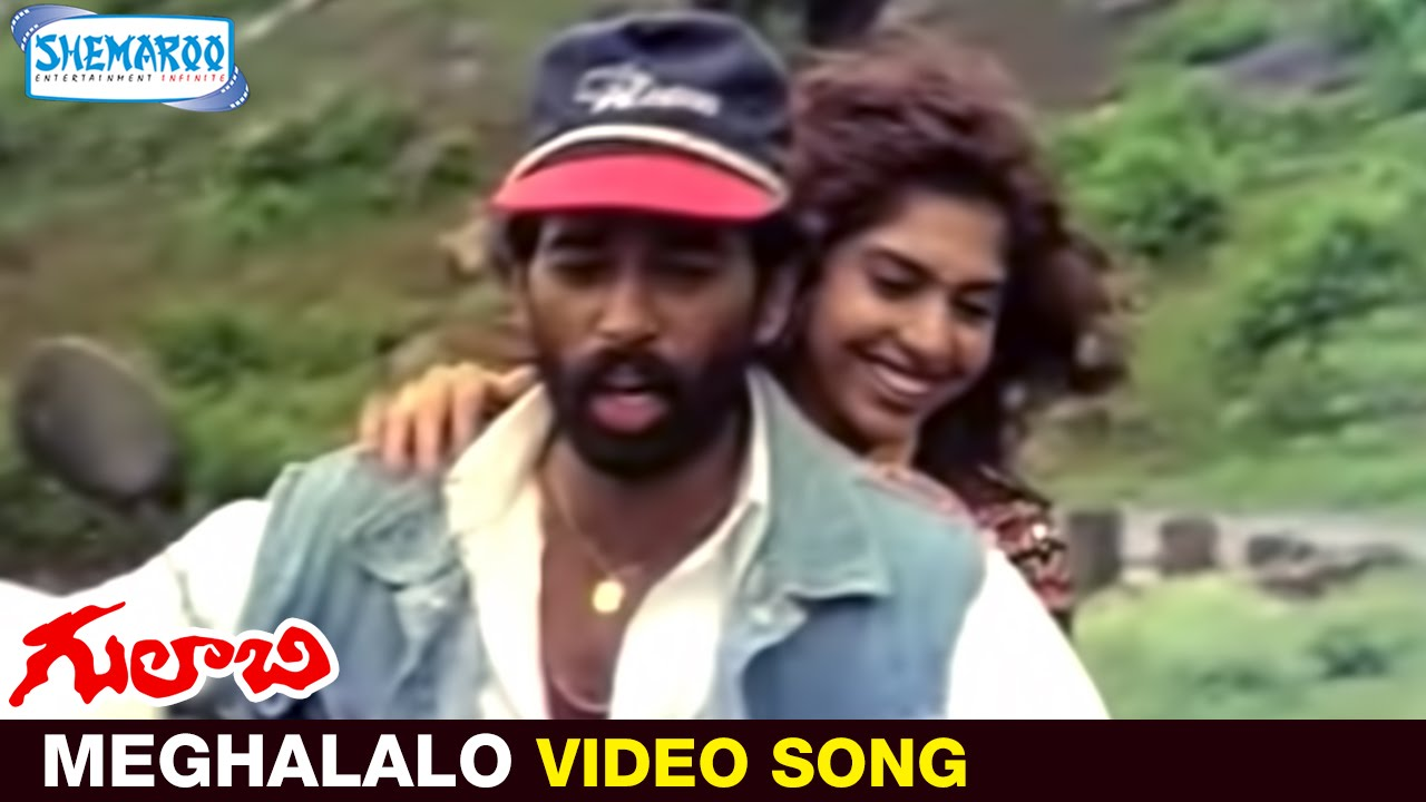 Download Gulabi Movie Video Songs   Meghalalo Thelipomannadhi Song   JD Chakravarthy   Maheshwari   RGV