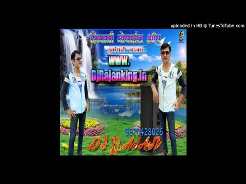 Dj Rajan King Supar Hit Dj Songs Nachan Lageyo Re Hindi Mp3 Songs